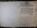 St André de Corcy AM BMS 1761-1770 vue 001