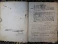 St André de Corcy AM BMS 1761-1770 vue 013