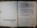 St André de Corcy AM BMS 1761-1770 vue 018