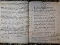 St André de Corcy AM BMS 1771-1780 vue 016