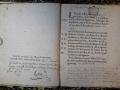 St André de Corcy AM BMS 1771-1780 vue 022