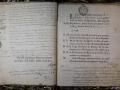 St André de Corcy AM BMS 1781-1792 vue 012