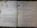 St André de Corcy AM BMS 1781-1792 vue 017