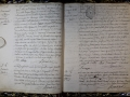 St André de Corcy AM BMS 1781-1792 vue 020